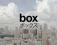 Box Sushi Bar