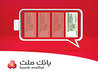 Mellat Bank Top Up Service