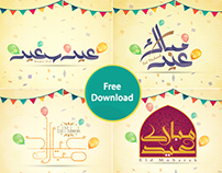 4 Eid Typography For Free