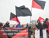 rally against the annexation of the Crimea 08/03/2014