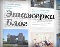 blog.etagerca.ru