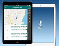 Modon iPad App