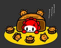 mooncake mooncake mooncake....