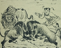 Cows in traditional Chinese painting