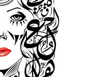 Arabic Face