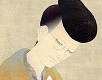 tsumetai -orignal works