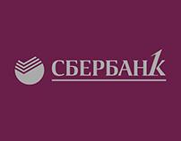 Sberbank1.ru guideline