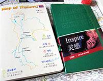 带上一本Moleskine笔记本去穷游旅行(手绘本插画)