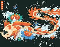 KURO - mural