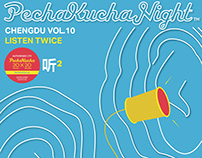 PechaKucha Night ChengDu Vol.10 LISTEN TWICE