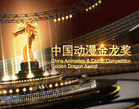 China Animation & Comic Competition Golden Dragon Award