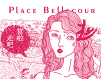 Place Bellecour 的遛鸟侠
