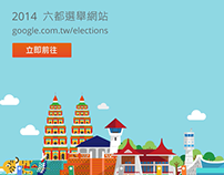 Google Taiwan 6 City Elections website and advertising