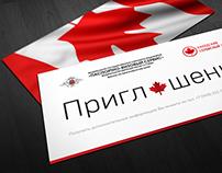 Canada Visa service invitation
