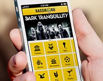 Kassir iOS Application