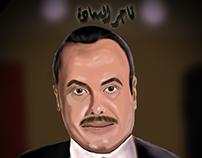 RIP Khaled Saleh