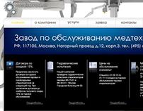 Сайт-визитка MedZavod
