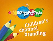 Carousel TV Channel/ Branding