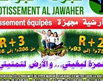 flyer al jawaher
