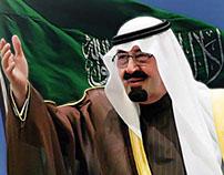 Saudi National Day Pakistan 2014