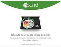 "ATM Bank ""Round"""