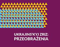 Książka / UKRAJINS'KYJ ZRIZ