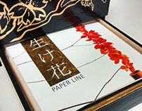 Ikebana Neenah Paper Swatchbook