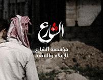Ashar3 Website
