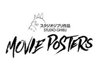 Studio Ghibli Movie Posters