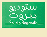 Studio Beirut