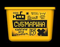 Желтые капсулы для стирки СУБМАРИНА