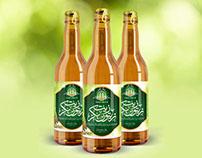Hosam Olive Oil