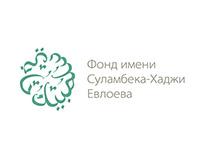"Brand identity for ""Sulambek-Hajji"""