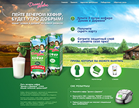 Promo site «Домик в деревне»