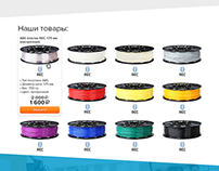 3dlite.ru
