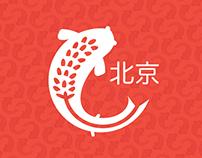 Peking rebrand