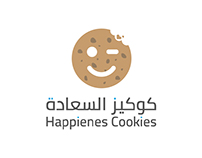 كوكيز السّعادة | Happiness Cookies