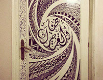 Doodle & Calligraphy on The Door of my room