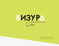 Vizura / Website / Print / Branding