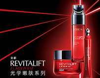 L'oreal China Official website redesign 2014