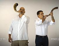 Maariv Campaign