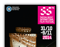 55th Thessaloniki International Film Festival