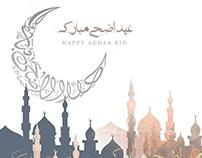 Adhaa Eid Greeting