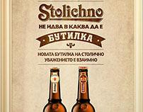 Stolichno beer print visual