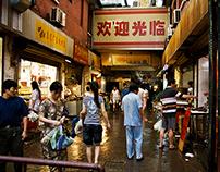Travel photography // Shanghai, China (2007)