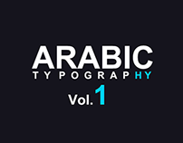 Arabic Typograpy vol.1