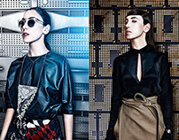 Sibel Kekilli for Qvest | October 2014