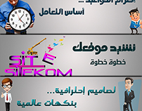 headers for sitsitkom هيدرات