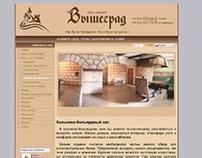 Web site Vyshegrad.kiev.ua