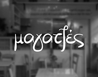 Magatzes // Traditional Cretan Cafe - Tavern